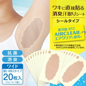 To Paste Deodorize Getting rid of perspiration Sheet SEAL Type