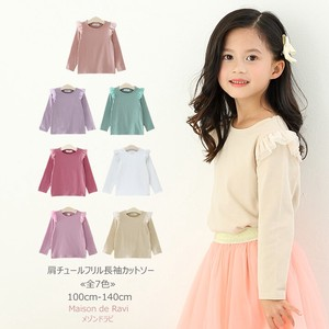 Frill Long Sleeve Cut And Sewn 6 Colors Children's Clothing Girl Kids