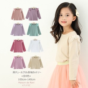 Frill Long Sleeve Cut And Sewn 8 Colors Children's Clothing Girl Kids