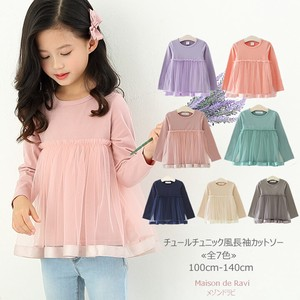 Tunic Long Sleeve Cut And Sewn 5 Colors Children's Clothing Girl Kids