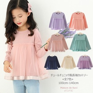 Tunic Long Sleeve Cut And Sewn 7 Colors Children's Clothing Girl Kids