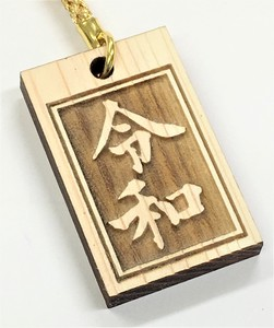 Japanese Cypress Square Shape Strap