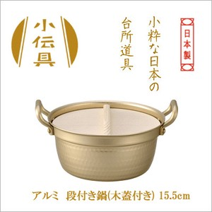 Aluminium Pot with lid / Cooking Apparatuses