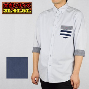 Knitted Border Pocket Three-Quarter Length Button Down Shirt