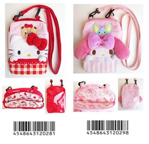 Sanrio Character Pocket Pouch Friends