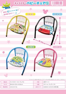 Character Baby Chair