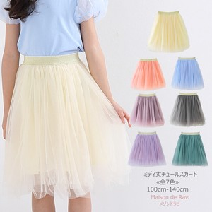 Skirt 4 Colors Children's Clothing Girl Kids