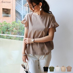 Processing Frill Blouse Crew Neck T-shirt