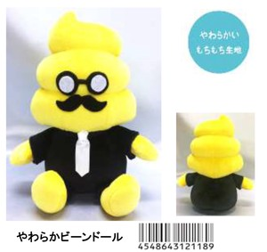 Soft Toy Chinese Characters Drill Soft Bean Teacher Body