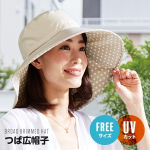 Ribbon Control UV Cut Broad-brimmed Hats & Cap Beige