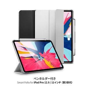 14bcaffe9a49 11/12.9インチ iPad Pro(第3世代)用ペンホルダー付き Smart Folio