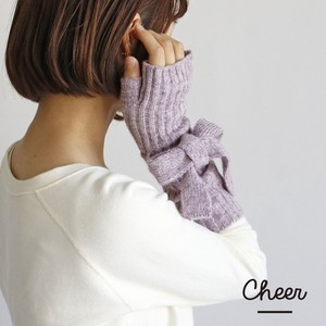A/W Ribbon Arm Warmer