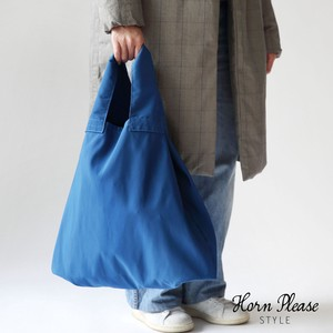 Wide Bag Waterproof