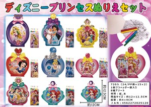 [2019NewItem] Sales Promotion Disney Princes Coloring Set