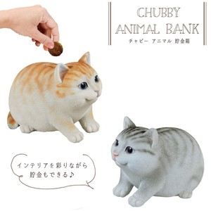 Animal Piggy Bank Cat
