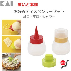 Preference Dispenser Set KAIJIRUSHI
