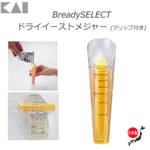 Dry Clip Attached Bread KAIJIRUSHI