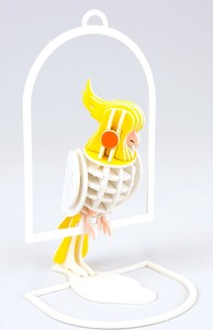 Made Of Paper Puzzle Parakeet