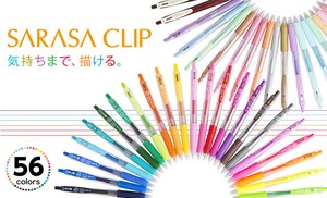 Sarasa Clip Vintage Color 0.5mm Gel Ballpoint Pen