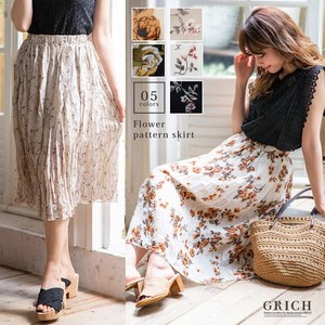 Skirt Floret Floral Pattern Processing Hand Pleats Chiffon Skirt S/S A/W