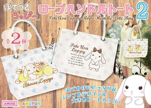 """Poteusa Loppy"" Rabbit Soft Toy Rope Handle Tote"