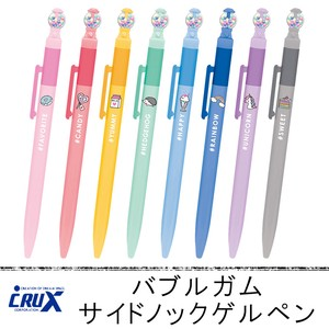 Bubble Knock Type gel pen