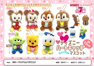 Soft Toy Disney Heart Catch Mascot
