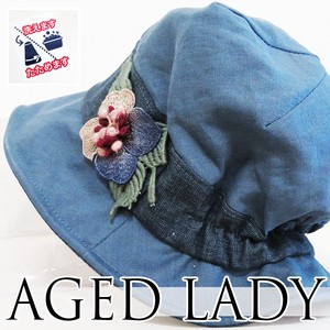 A/W Hats & Cap Hat Corsage Tuck Tailoring Retro Corsage Turban Ladies Hat