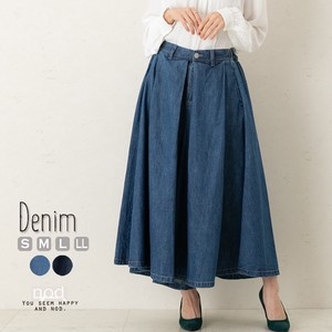 Denim Pants Culotte Gaucho Gaucho Pants Like a Skirt
