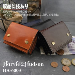 Ki Leather Three Coins Wallet