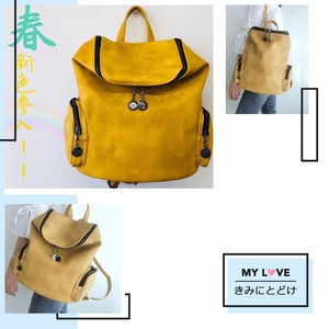 Bucket Both Sides Fastener Rucksack New Color Dyeing Casual