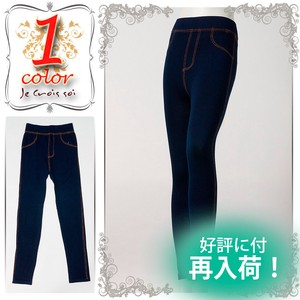 Stretch Denim Orange Pile Leggings Lady