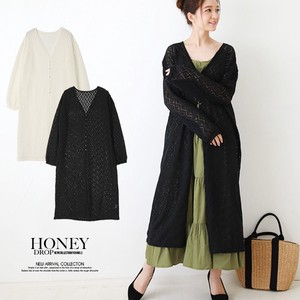 S/S Long Cardigan Light Outerwear