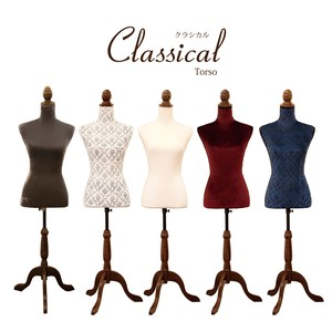 Classical Sewing Mannequin
