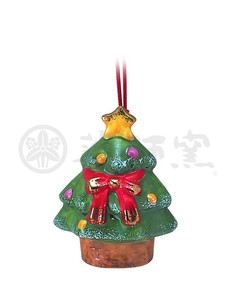 Happiness Ornament Interior Tree Ornament Christmas Tree