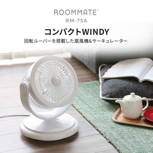 ROOMMATE コンパクトWINDY RM-75A