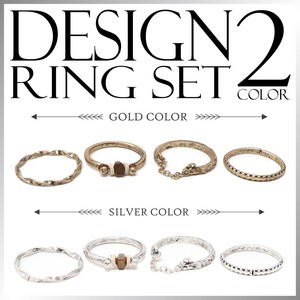 S/S Design Ring Set 4 Pcs Narrow Stone Gold Silver Fancy Goods Ring