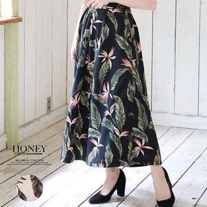 S/S Botanical Front Button Flare Skirt