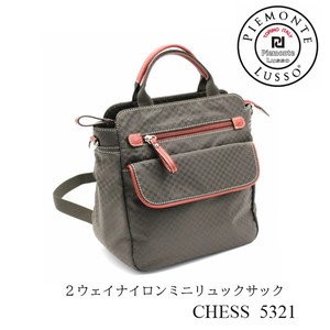 Pattern Nylon Twill Way Backpack