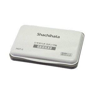 Shachihata Name Stamp Usuzumi Stamp