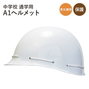 School Going To School Helmet Protection Helmet