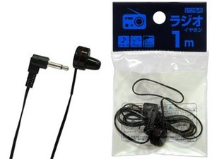 Radio Earphone