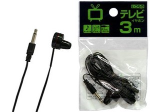 Television Earphone