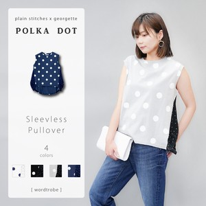 Dot Jersey Stretch Switching Tank Top