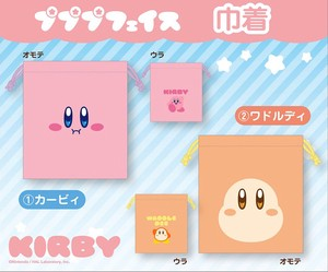 Kirby of the Stars Face Pouch