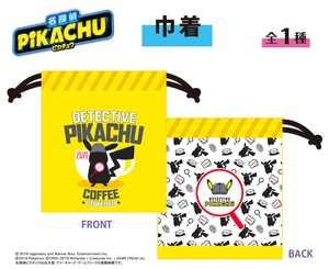 Pokemon Movie Detective Pouch
