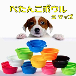 Pet Product Food Bowl Flattened To Drink Water Bottle Cup Cup Walk