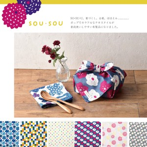 Lunch Box Wrapping Cloths BENTO Handkerchief