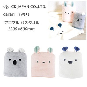 Water Absorption Fast-Drying Bathing Towel Polar Bear Rabbit Koala [CB Japan] Micro fiber