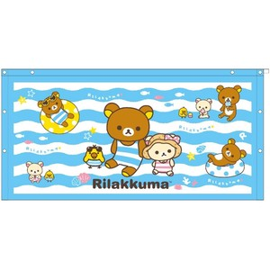 Rilakkuma Snap Attached Towel Blue Blue Marine
